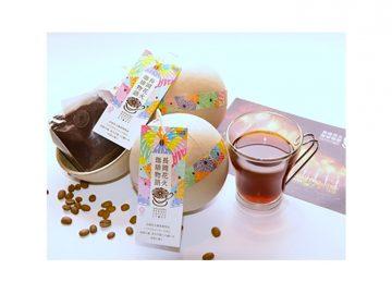 「長岡花火玉珈琲」100g 800円(税抜)