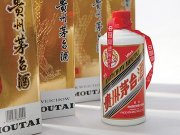 白酒の楽しみ方がわかる! 中国の白酒メーカーが勢揃いする試飲会が虎ノ門ヒルズで開催