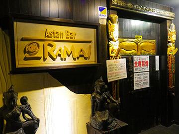 Asian Bar RAMAI(アジアンバー ラマイ) 横浜伊勢佐木モール店