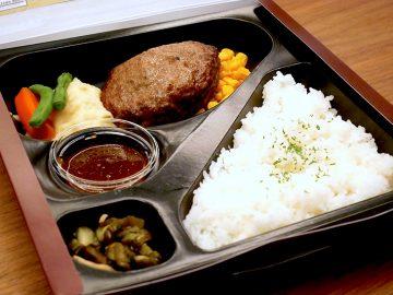 『ミート矢澤』(恵比寿店)の人気弁当が並ばず買える! テイクアウトアプリ「menu」が便利