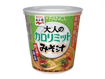 148円(税抜)