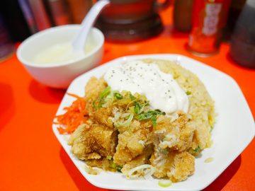 理性崩壊レベルで旨い!『大阪王将』の「禁断のタルタル油淋鶏炒飯」を食べてきた