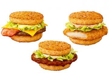 マクドナルド史上初「ごはんバーガー」を限定発売! てりやきなど人気メニューが変身