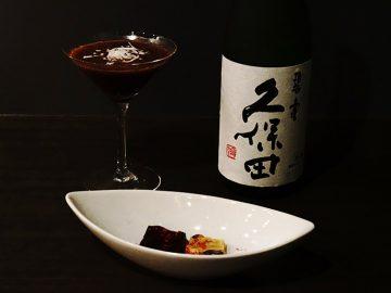 日本酒×ショコラ! 渋谷『未来日本酒店/KUBOTA SAKE BAR』のバレンタイン限定メニューとは?
