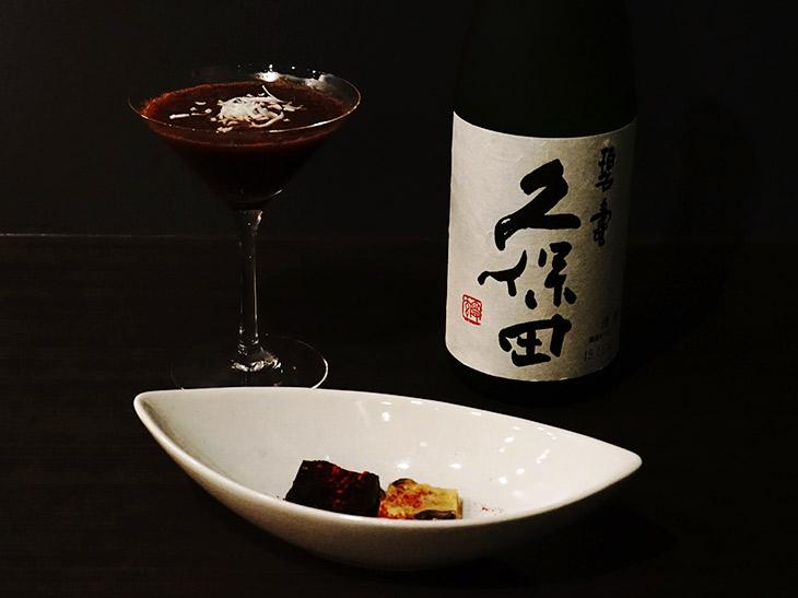 日本酒×ショコラ! 渋谷PARCO『未来日本酒店/KUBOTA SAKE BAR』のバレンタイン限定メニューとは?
