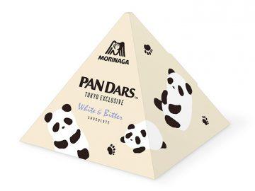 森永「ダース」がパンダ仕様に! ホワイト&ビターの2層仕立て「パンダース」とは?