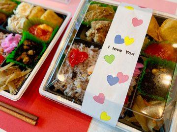 チョコじゃなくても伝わるよね? 渋谷スクランブルスクエアの「バレンタイン愛情弁当」5選