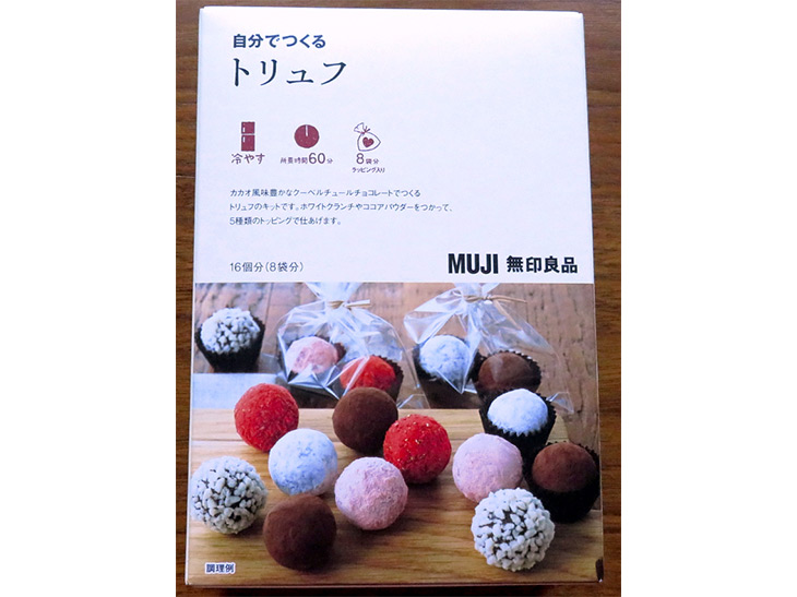 16個分(8袋分)790円(税込)
