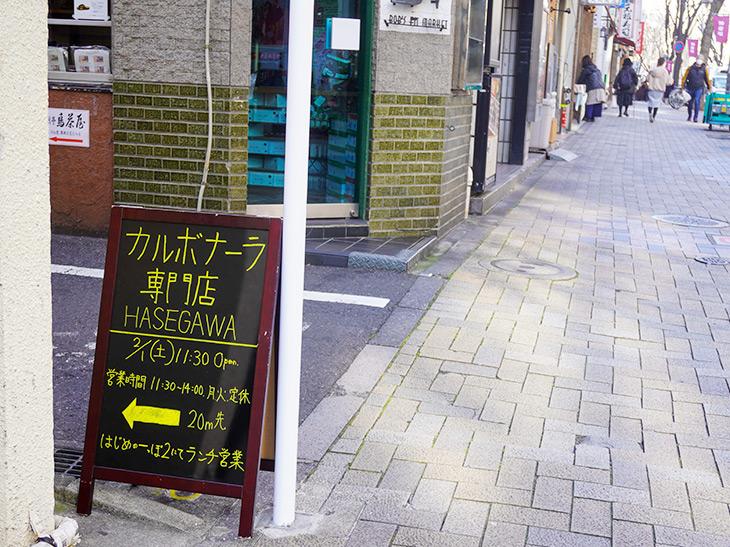 神楽坂通りに目印の看板があります