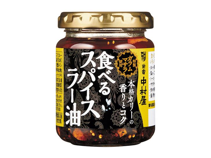 110g、希望小売価格430円(税抜)