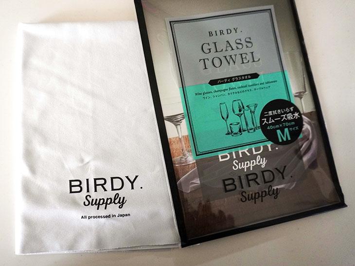 『BIRDY.』グラスタオルMサイズ(40×70cm・1900円)