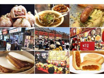 台湾夜市が横浜に出現!? 本場の台湾グルメを堪能できる「台湾祭」が赤レンガで開催