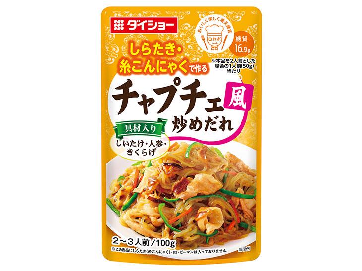 希望小売価格180円(税抜)