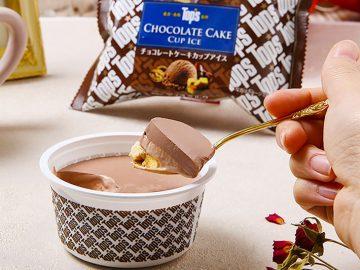 『トップス(Top's)』の「チョコレートケーキ」がアイスになってセブンイレブンで登場