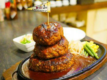 そびえ立つ1kgの肉! 横浜『B-WEST』の3段重ね「ピラミッドハンバーグ」を食べてきた