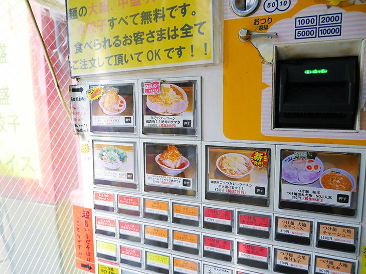 券売機には「大好評につきすべての時間 麺の大盛、中盛り、半ライス、水餃子全て無料」の張り紙が。大盤振る舞い!
