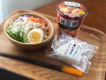 ダイエット女子も驚愕! 日清豆腐スープの前代未聞「置にぎり」キャンペーンが面白すぎる