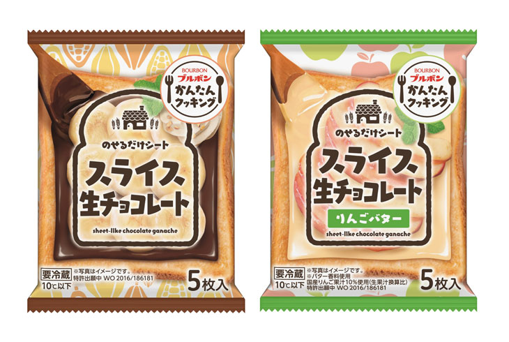 5枚入り、250円(税別)。「りんごバター」(右)は新潟県および関西・中国・四国地域限定発売