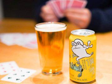 より爽快な香り際立つ! コンビニ初のクラフトビール「僕ビール君ビール」がリニューアル
