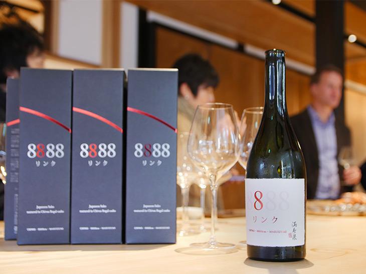 富山発の純米大吟醸酒「リンク 8888」の魅力とは? 富山県・東岩瀬の美食スポットを巡ってきた