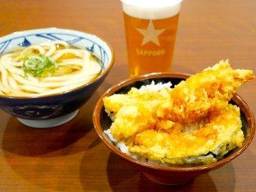無料トッピングや限定メニューも! 丸亀製麺の新店舗「JR有楽町駅店」がスゴい