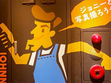 ジョニーの原価酒場 三田・田町店 外観