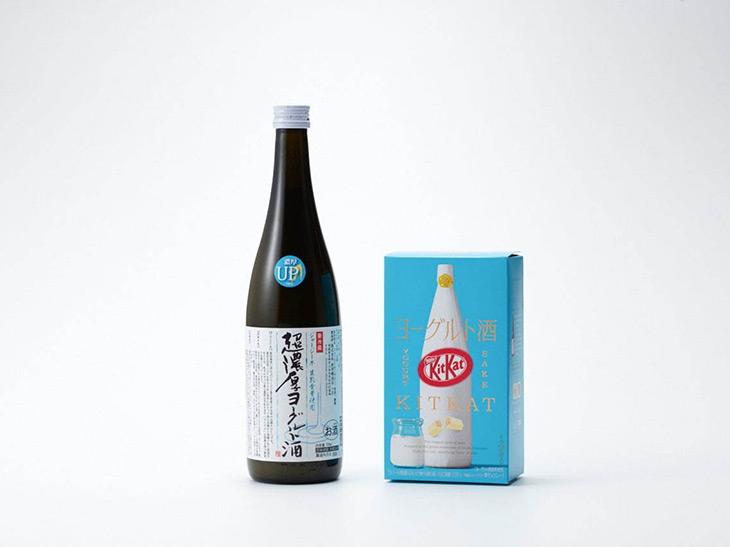 中田英寿監修! キットカットの日本酒シリーズにヨーグルト酒が登場