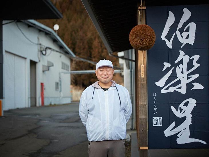 「超濃厚ジャージーヨーグルト酒」を造っている『新澤醸造店』社長兼杜氏の新澤巖夫氏