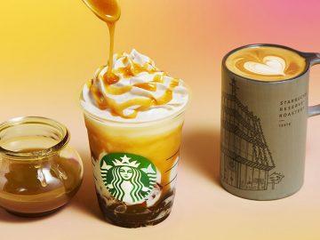 とろける甘さ! スタバの新作「バタースコッチ コーヒー ジェリー フラペチーノ」とは?