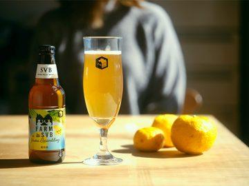 春に飲みたい! 代官山『SVB』の新作クラフトビール「YUZU Sparkling」に注目
