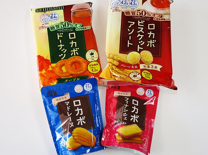 成城石井』のロカボおやつは糖質制限の味方! ドーナッツとビスケット ...
