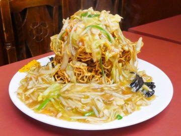 川崎の人気町中華店『餃子 太陸』で1.1kgの「タワーかた焼きそば」を食べてきた!