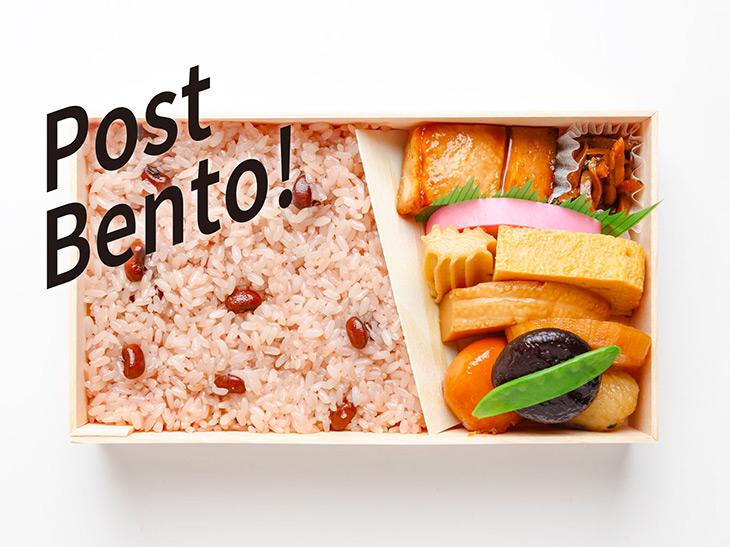 こだわり弁当がポストで受け取れる!「Post Bento!」とは?