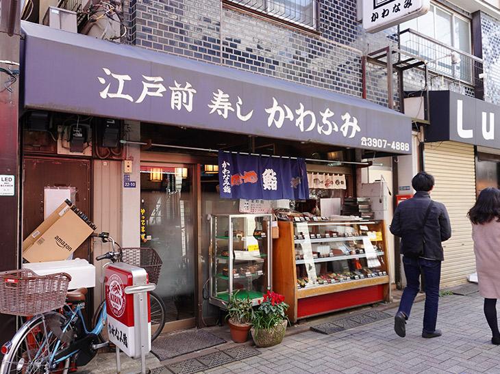 昭和49年創業。お店の佇まいも昭和レトロ感が漂います
