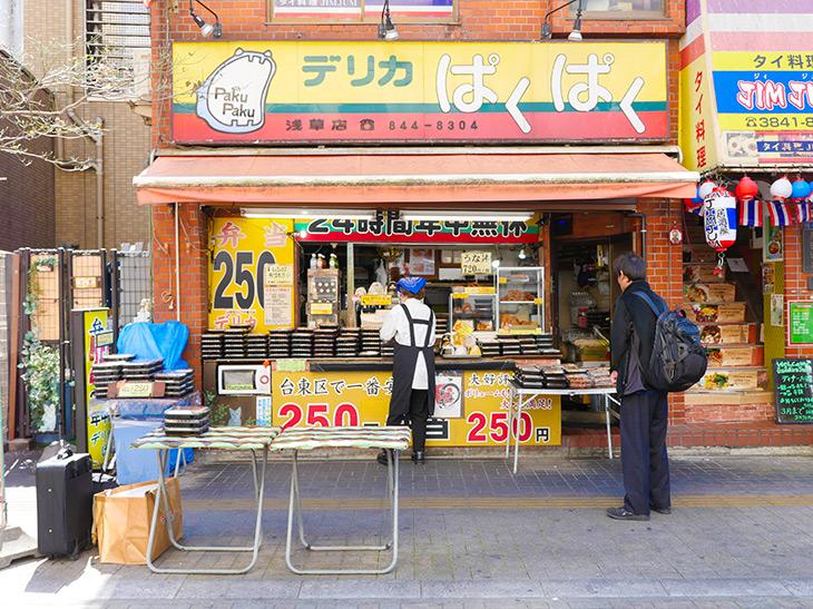 店左側が「250円弁当」のコーナー。右側はお惣菜など単品が置かれている