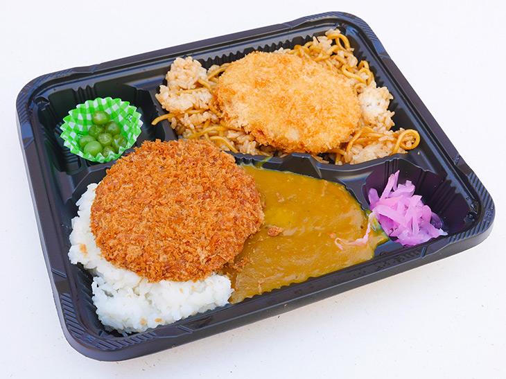 「そば飯・メンチカツ・カレー弁当」270円。そば飯の上にはコロッケも乗っている大盤振る舞い!