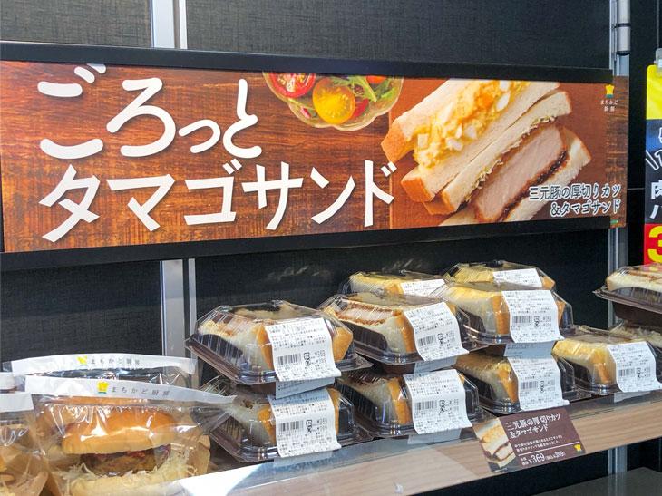 店内で作りたてのカレーライスやハンバーガー、親子丼、カツ丼などなど、いろいろな種類のお弁当があります