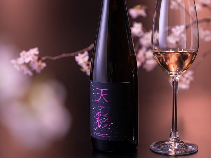 ギフトにぴったりなデザート日本酒!「天彩 -amairo-」の限定ラベルが登場