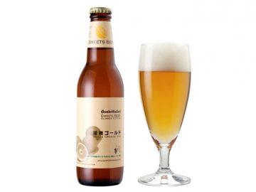 希少オレンジが香る春夏限定ビール「湘南ゴールド」の魅力とは?