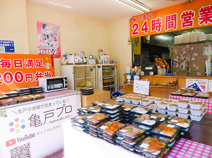 店内は中央にお惣菜と出来立てのお弁当。向かって左側に200円弁当。購入後温めることができる電子レンジも