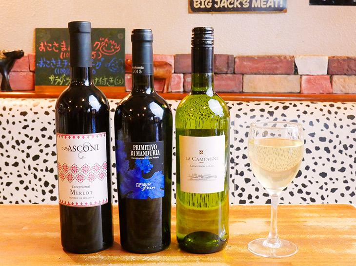 シェフセレクトのワインはグラス480円~、ボトル1990円~