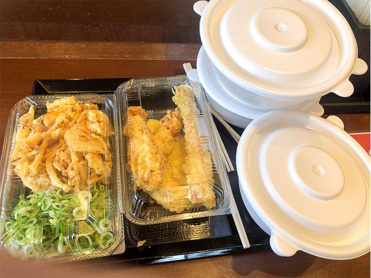 麺 テイクアウト 製 丸亀