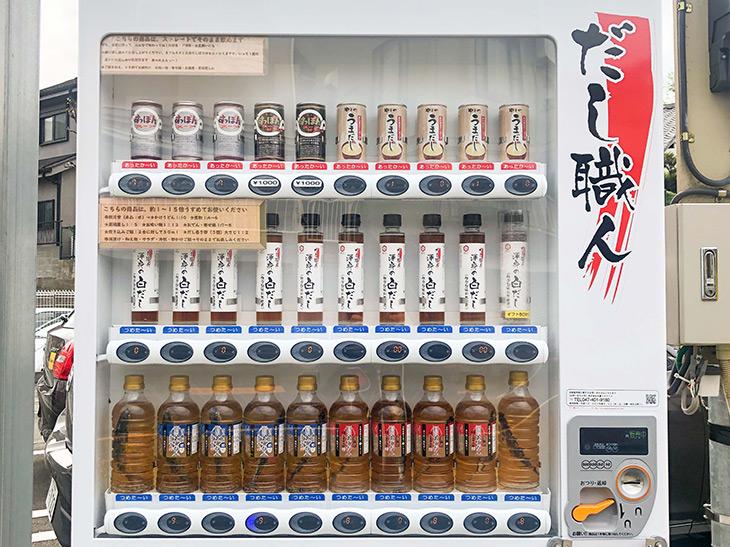 缶入りの「やまやのうまだし」(140円)は、『あの明太子で有名な会社やまや』(福岡県)の商品。羽田空港でも自販機で売られており、なんと1ヶ月に2万本を売り上げた記録を持つとか
