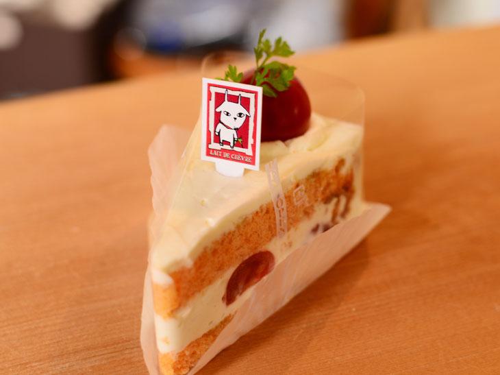 「トマト&バジルケーキ」1個450円