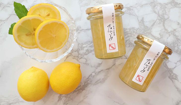 「レモンマーマレードジャム」1本1080円(税込)