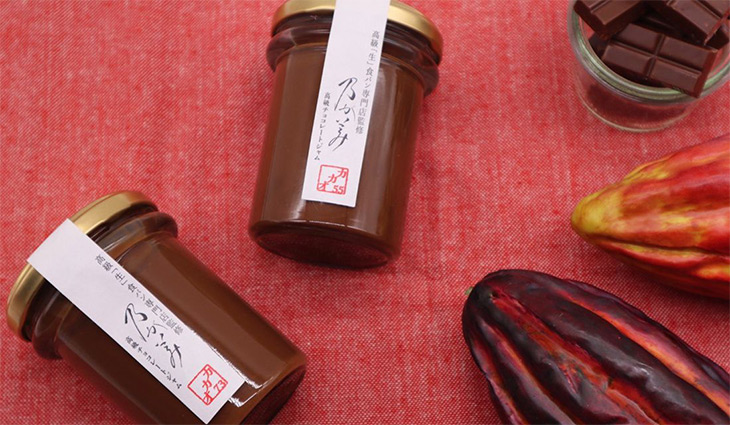 「チョコレートジャム カカオ55」「チョコレートジャム カカオ73」(共に1本1080円)
