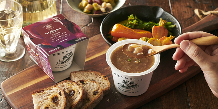 「北海道産『さらさらレッド』をコトコト煮込んだレッドオニオンスープ」