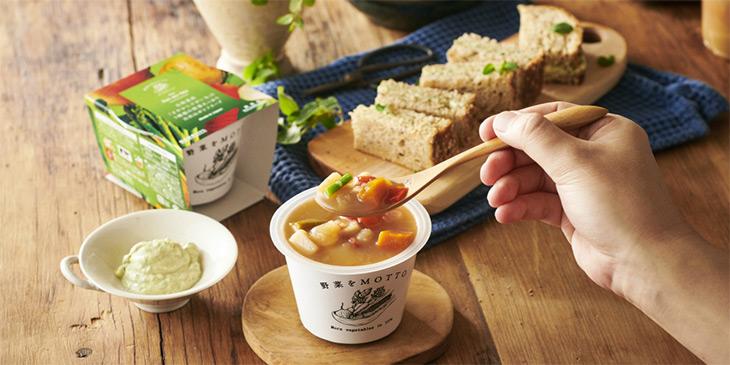 「北海道産『さやかじゃがいも』と5種類の野菜たっぷり具沢山ポトフスープ」