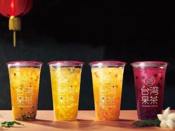 ミスドから振って飲むフルーツティー「台湾果茶」が登場! 一体どんな味?