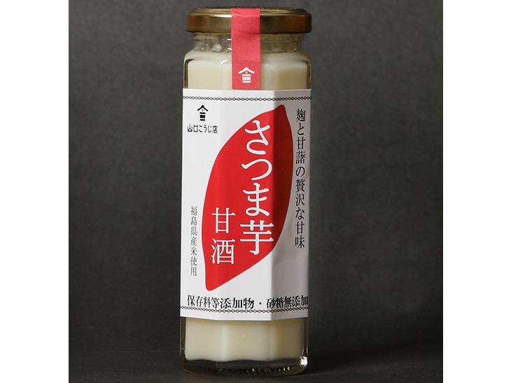究極の栄養ドリンク! 福島の老舗麹店が作った「さつま芋甘酒」とは?